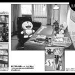【伝説の漫画家】ドラえもんの作者 藤子・F・不二雄先生の仕事場【画像あり】