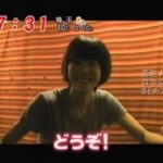 【祖父母の写真】上野樹里さんの自宅【画像あり】