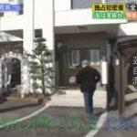 【超立派なお仏壇】高須克弥院長の愛知の実家【画像あり】