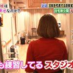 【音楽界の名家】平原綾香さんの音楽家自宅【画像あり】
