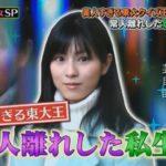 【美人過ぎる東大王】鈴木光さんの都内一等地自宅【画像あり】