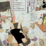 【グラドルの自宅】森咲智美さんの家賃0円自宅【画像あり】
