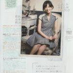 【オーダー家具】水川あさみさんの自宅一部【画像あり】