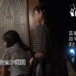 【AKB48の自宅】下口ひななさんの実家自宅【画像あり】