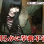 【ヨゴレアイドル】SKE48 谷真理佳さんの汚部屋自宅【画像】