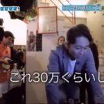 【自転車芸人】安田大サーカス 団長安田さんの自宅【画像あり】