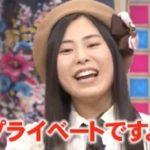 【ヨゴレアイドル】元SKE48 小石公美子さんの汚部屋自宅【画像】
