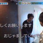 【ゲーマー俳優】ケイン・コスギさんの自宅【有吉が訪問】
