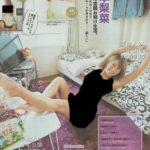 【日本一黒いグラドル】橋本梨菜さんの自宅【画像】