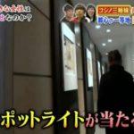 【コシノ三姉妹】コシノヒロコさんの東京のセレブ自宅【画像あり】