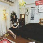 【KERAモデル】街子さんの大人な雰囲気自宅【画像あり】