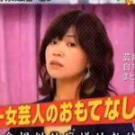 【アラフォー女芸人】オアシズ 大久保佳代子さんの自宅【淳が泊まってジャッジ】