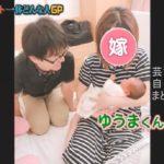 【向上心ゼロ】スーパーマラドーナ 田中一彦さんの自宅と美人妻【画像あり】