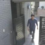 【サッカー日本代表監督】森保一監督の自宅【画像あり】
