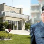 【北朝鮮の絶対権力者】金正恩氏の自宅【画像あり】