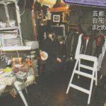 【ゴシック】アヤコシラタマさんの自宅【画像あり】