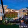 【伝説的野球選手】イチロー選手のアメリカの自宅【画像】