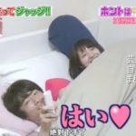 【一緒に寝るグラドル】尾崎菜々さんの自宅【淳が泊まってジャッジ】
