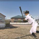 【イチロー展示ルーム】イチロー選手の日本の実家外観【画像あり】