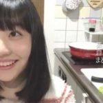 【自宅特定】NGT48 日下部愛菜さんの自宅【画像あり】