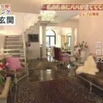 【超お嬢様】コルファー羽鳥ジュリアさんの日本の大豪邸自宅【画像あり】
