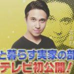 【2代目ジャイアン】木村昴さんのコーラ自宅【画像あり】