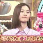 【元アイドリング!!!】朝日奈央さんの自宅【画像あり】