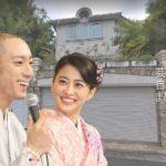 【豪邸】市川海老蔵さんと小林麻央さん夫婦の自宅外観【画像あり】