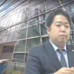 【日本最大の炎上事件】唐澤貴洋さんの弁護士事務所【画像】