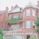 【韓国代表の絶対的エース】ソン・フンミン選手のロンドンの豪邸自宅【画像あり】