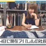 【白亜の豪邸】川崎希さんとアレクサンダーの2億円自宅【画像】