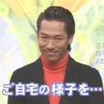 【こだわり溢れる】EXILE AKIRAさんの自宅【画像あり】