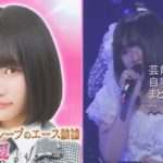 【AKB48の救世主】矢作萌夏さんの自宅一部【画像】