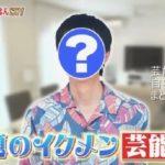 【イクメンパパ】アンガールズ 山根良顕さんの自宅【画像あり】