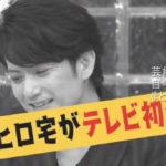 【元光GENJI】佐藤アツヒロさんの自宅フィギュアスペース【画像あり】