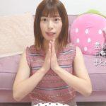 【日向坂46】東村芽依さんの自宅一部【画像あり】