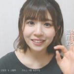 【日向坂46】松田好花さんの自宅一部【画像あり】