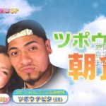 【ラグビー】ツポウテビタ選手の日本の自宅【画像あり】