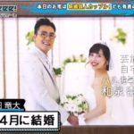 【キングオブコント2018王者】ハナコ 菊田竜大さん夫婦の自宅【画像】