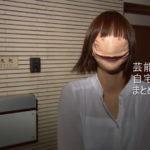 【芹那が隠れる】ダイノジ 大地洋輔さんの自宅【画像】