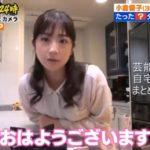 【再婚後】小倉優子さんの自宅キッチン【画像】
