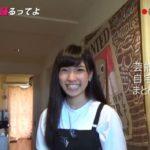 【元AKB48】森川彩香さんの実家自宅【画像】