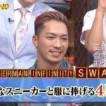 【DOBERMAN INFINITY】SWAYさんのスニーカー大好きな自宅【画像】