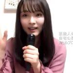 【AKB48】大森美優さんの自宅一部【画像】