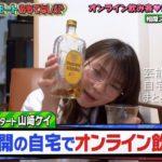 【布団】相席スタート 山﨑ケイさんの自宅【画像】