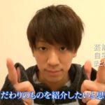 【ジャニーズ】NEWS 小山慶一郎さんの自宅一部【画像】