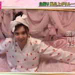 【お姫様部屋】ラストアイドル 大森莉緒さんの自宅【画像】