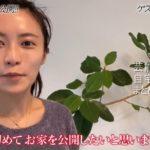 【ホリプログランプリ】小島瑠璃子さんの自宅一部【画像】