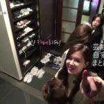 【韓国アイドル】BLACKPINKの宿舎【画像】