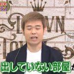 【和室】品川庄司 品川祐さんの自宅ゲーム実況部屋【画像】